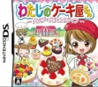 logo Emulators Watashi No Cake-ya-san - Happy Patissier Life